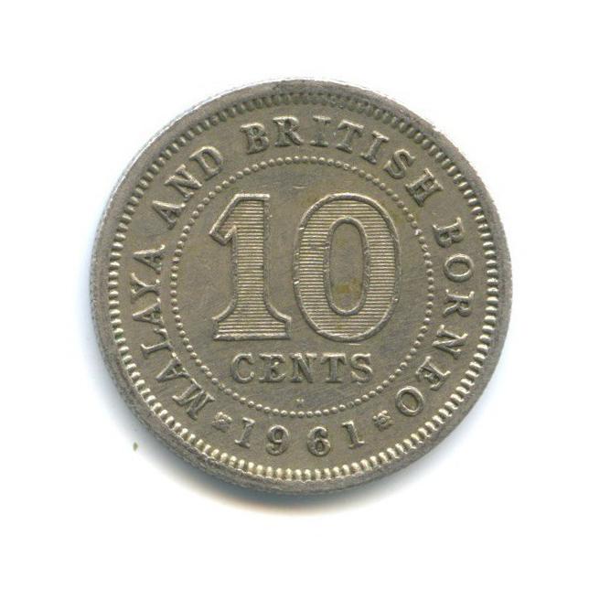 10 центов, Малайя иБританское Борнео 1961 года