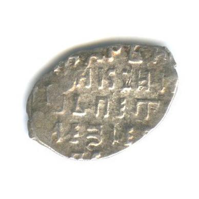 1 копейка - Петр I (1682-1725)