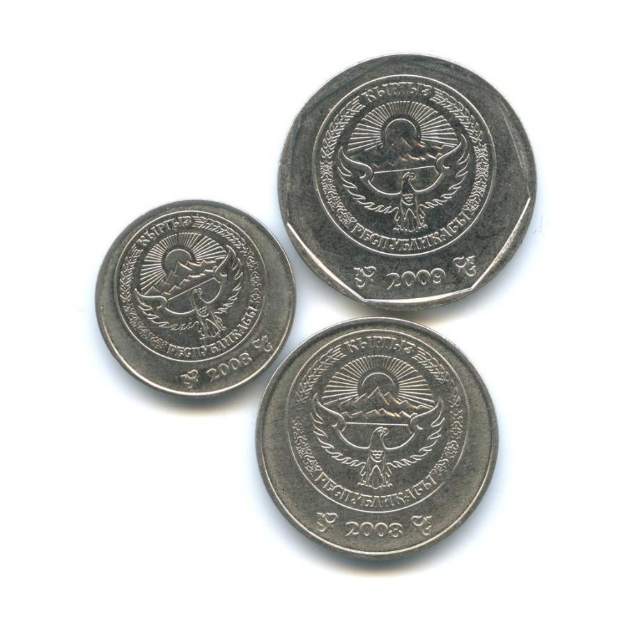 Набор монет 2008, 2009 (Киргизия)