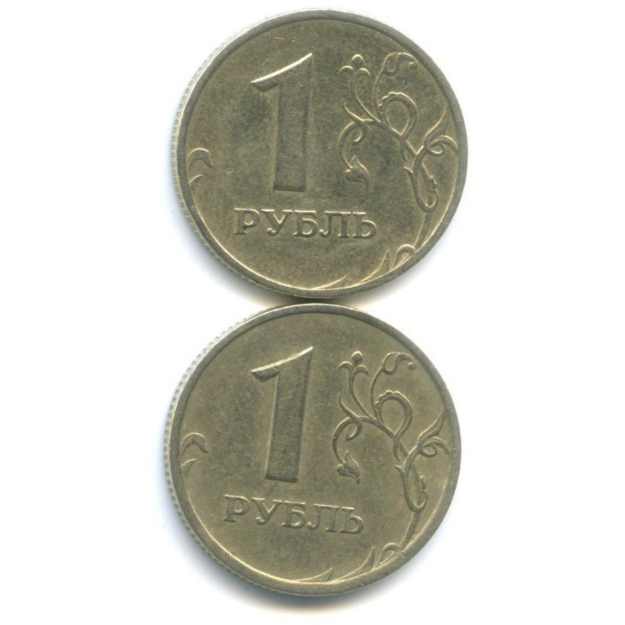 Набор монет 1 рубль 1999 года ММД, СПМД (Россия)