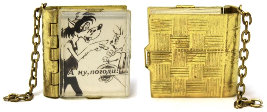 Брелок (книжка-гармошка) «Ану, погоди!» (шестая серия), 2×2 см (СССР)