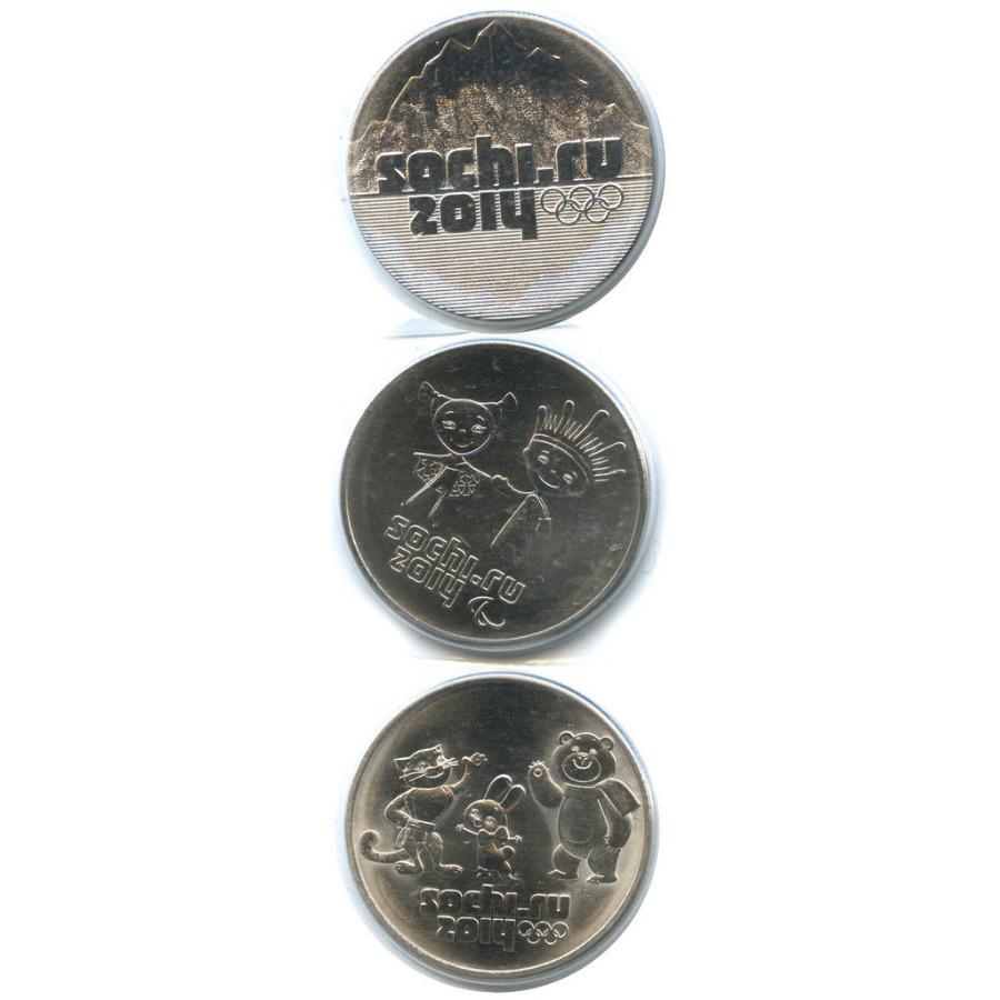Набор монет 25 рублей - Олимпийские игры, Сочи-2014 (в запайках) 2011-2013 (Россия)