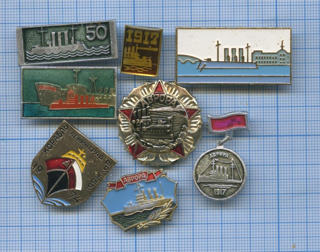 Набор значков «Корабли» (СССР)