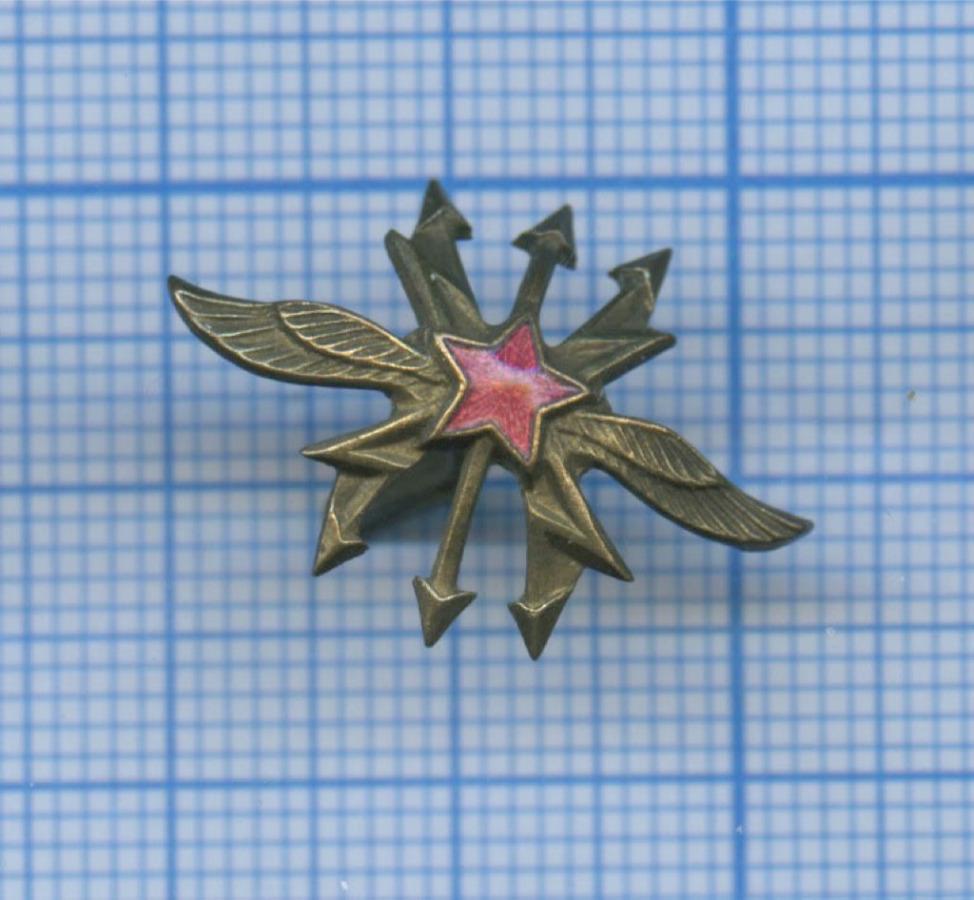 Петличный знак «Войска связи СССР» (СССР)