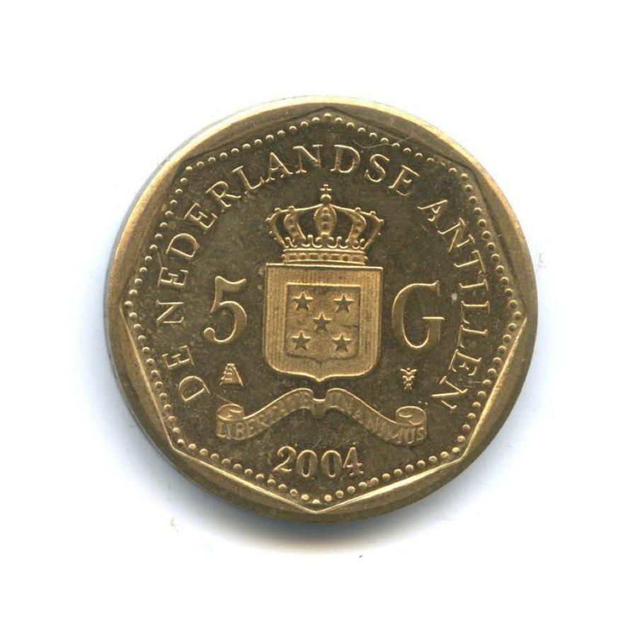 5 гульденов, Нидерландские Антильские острова 2004 года