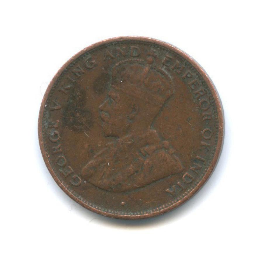 1 цент, Цейлон 1920 года