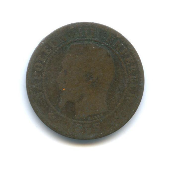 2 сантима 1855 года (Франция)