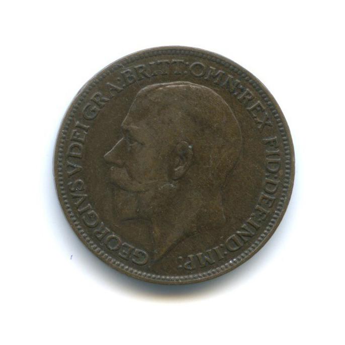 1 фартинг 1923 года (Великобритания)