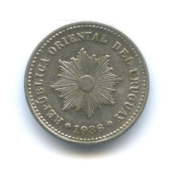 1 сентесимо 1936 года (Уругвай)