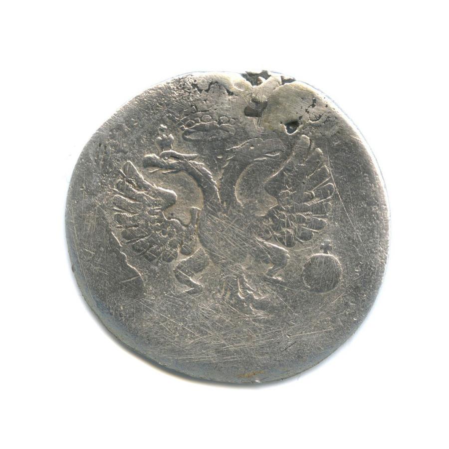 1 рубль, Екатерина I (9 перьев), ремонт 1726 года (Российская Империя)