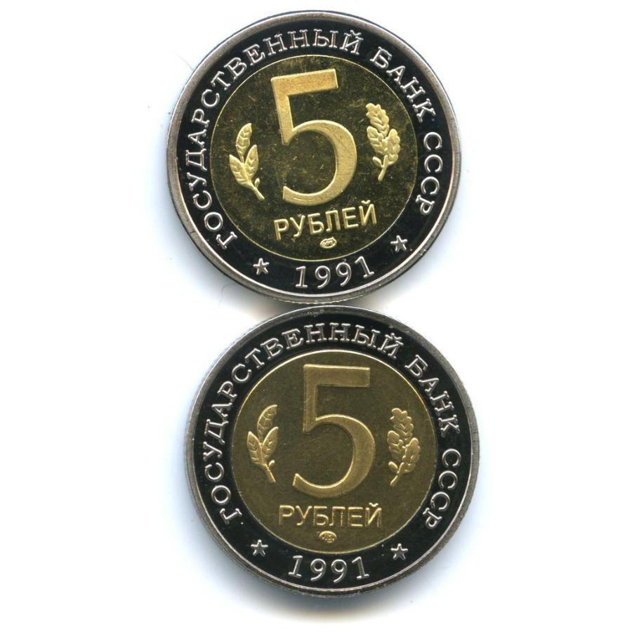 Набор жетонов «5 рублей 1991 - Красная книга - Винторогий козел, Рыбный филин» (копии)