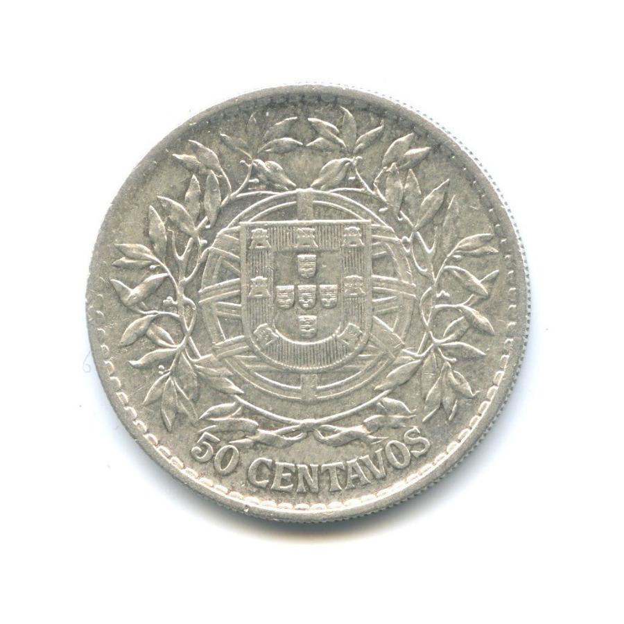 50 сентаво 1912 года (Португалия)