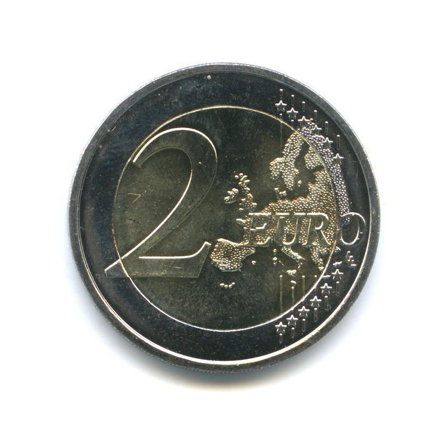 2 евро - Федеральные земли Германии: Саксония (Дворец Цвингер, Дрезден) 2016 года F (Германия)