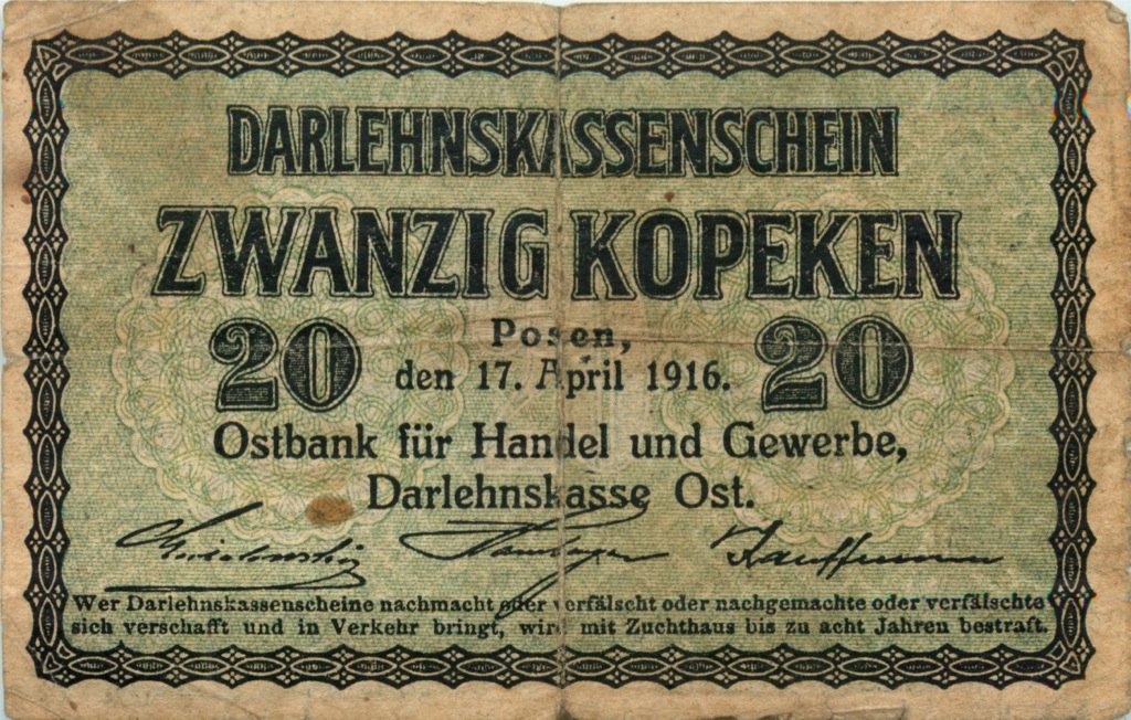20 копеек (г. Познань) 1916 года