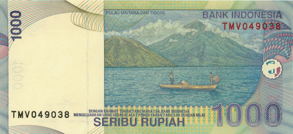 1000 рупий 2000 года (Индонезия)