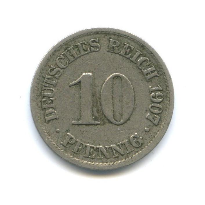10 пфеннигов 1907 года А (Германия)