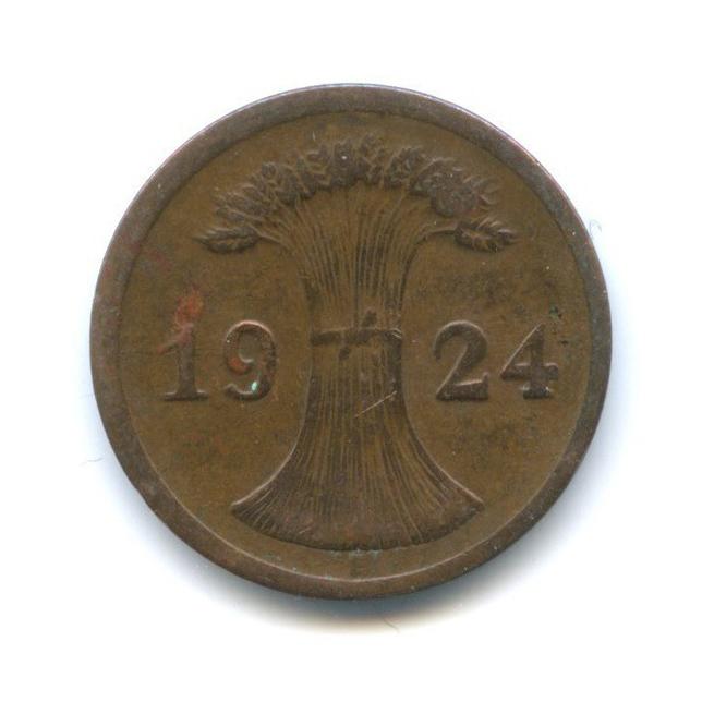 2 рентенпфеннига 1924 года (Германия)