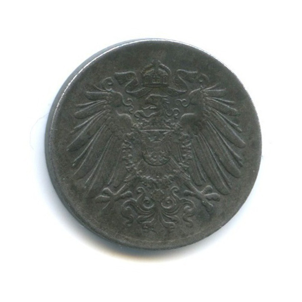 5 пфеннигов 1921 года (Германия)