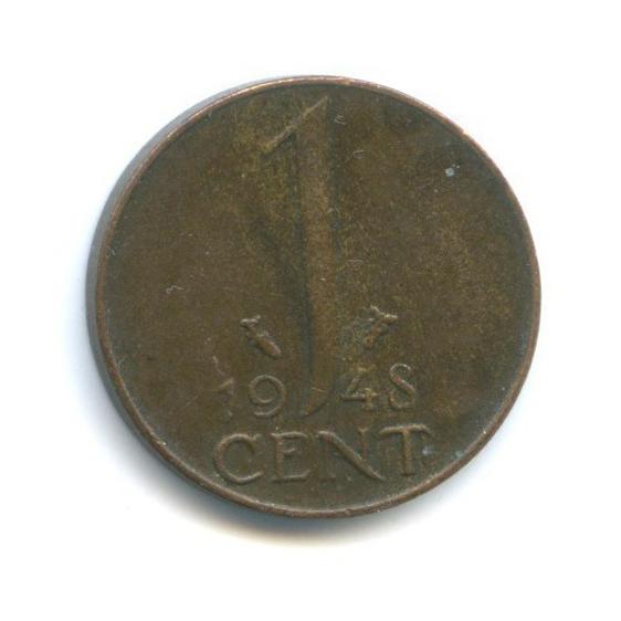 1 цент 1948 года (Нидерланды)