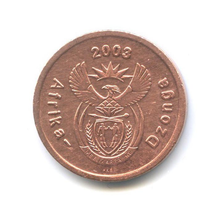 5 центов 2003 года (ЮАР)