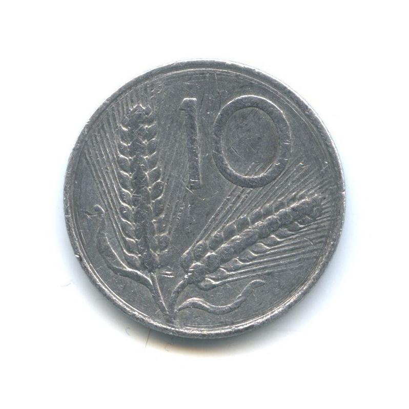 10 лир 1952 года (Италия)