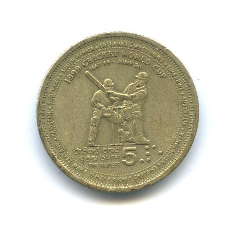5 рупий — Чемпионат Мира покрикету 1999 года (Шри-Ланка)