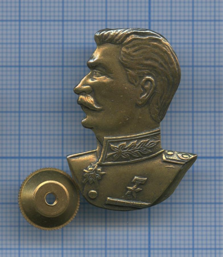Значок «И.В. Сталин» (Россия)