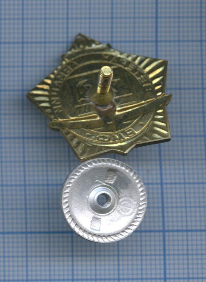 Знак «Ветеран авиации ВМФ» (Россия)