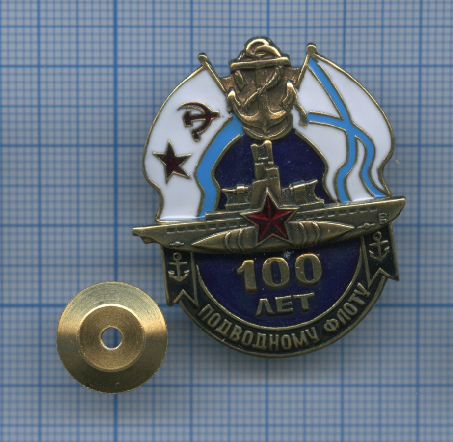 Знак «100 лет подводному флоту» (Россия)