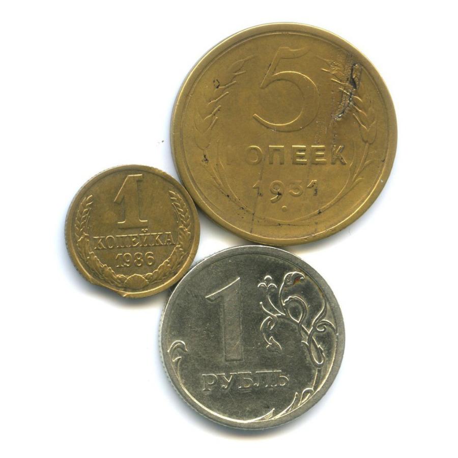 Набор монет - СССР, Россия (браки)