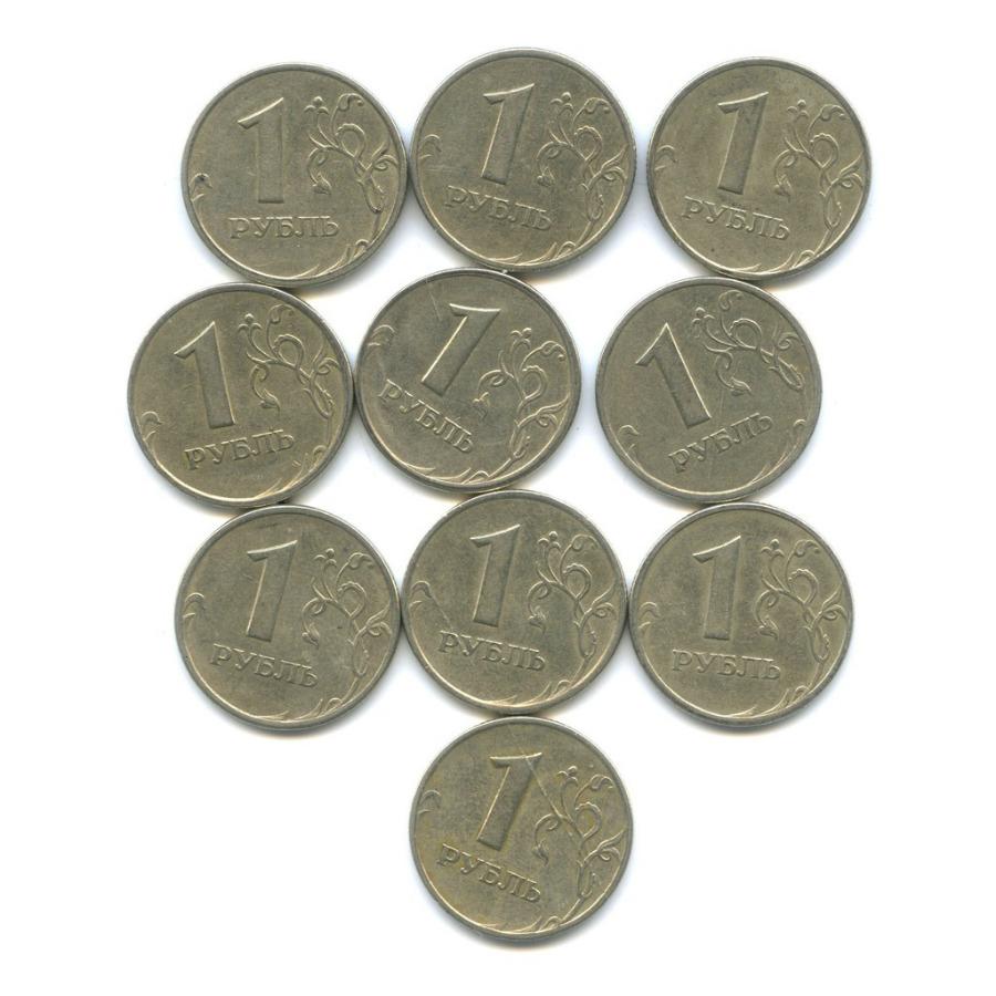 Набор монет 1 рубль 2005 года (Россия)
