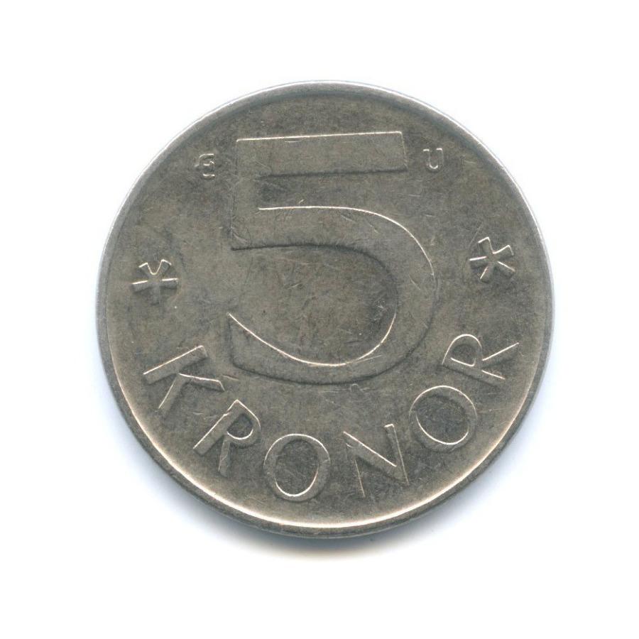 5 крон 1985 года (Швеция)