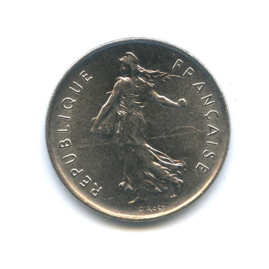 5 франков 1970 года (Франция)