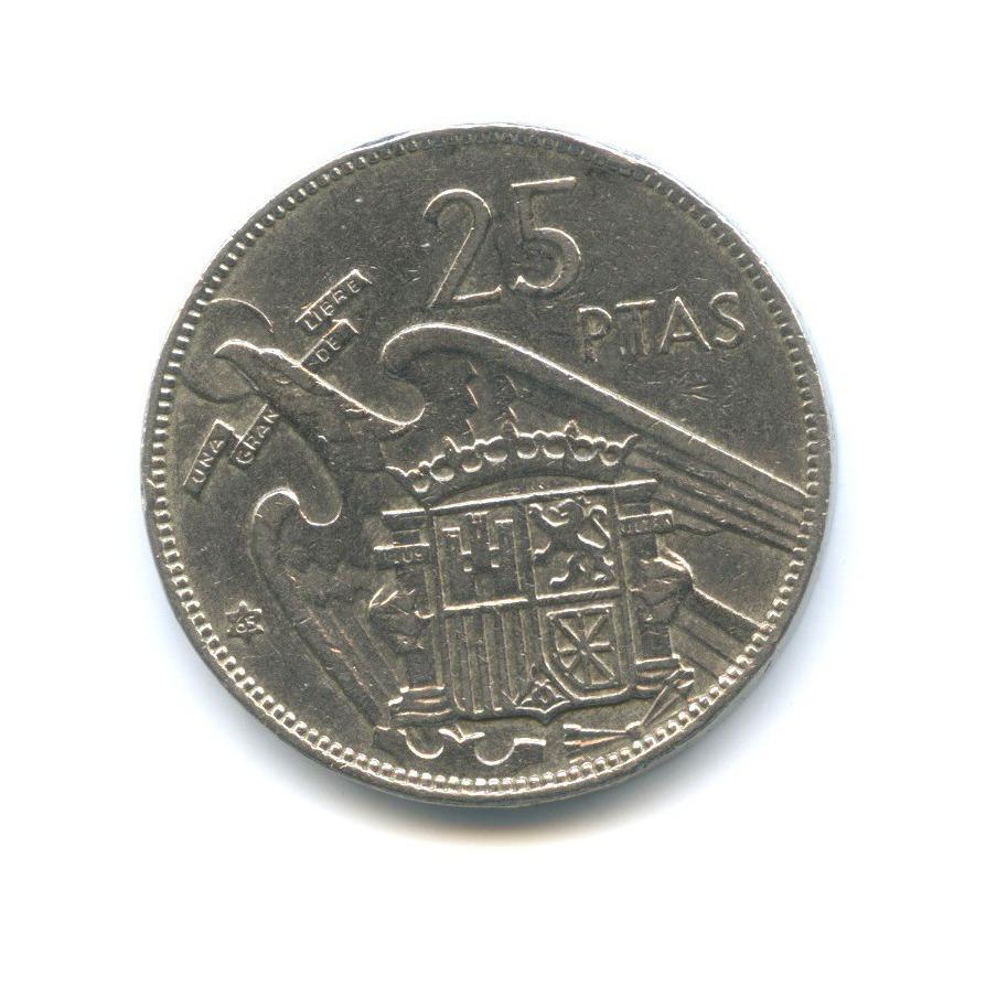 25 песет 1957 года 65 (Испания)