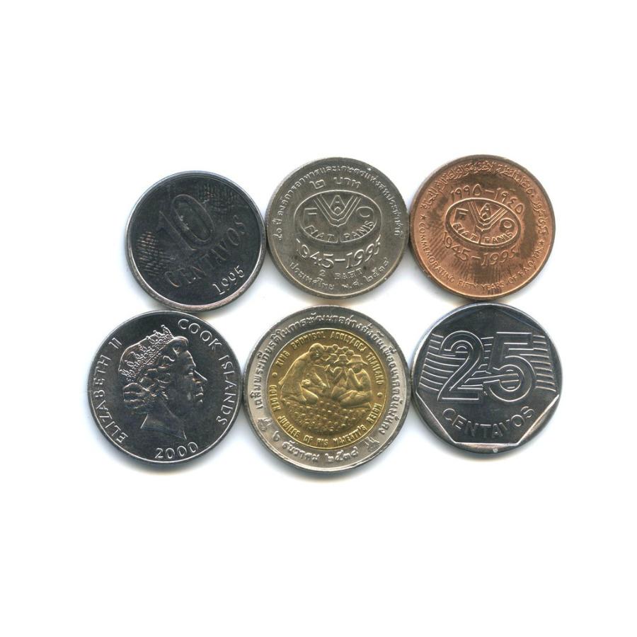 Набор монет - ФАО (разные страны)