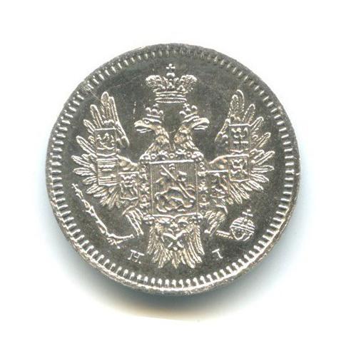 5 копеек 1855 года СПБ HI (Российская Империя)