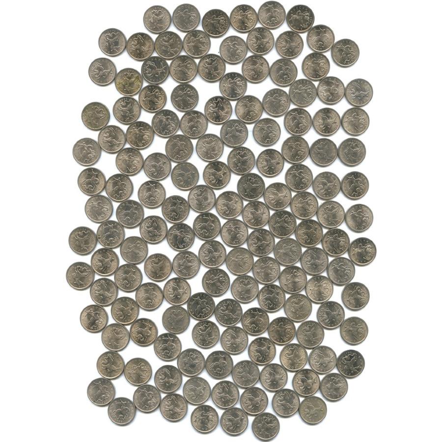 Набор монет 5 копеек (286 шт.) (Россия)