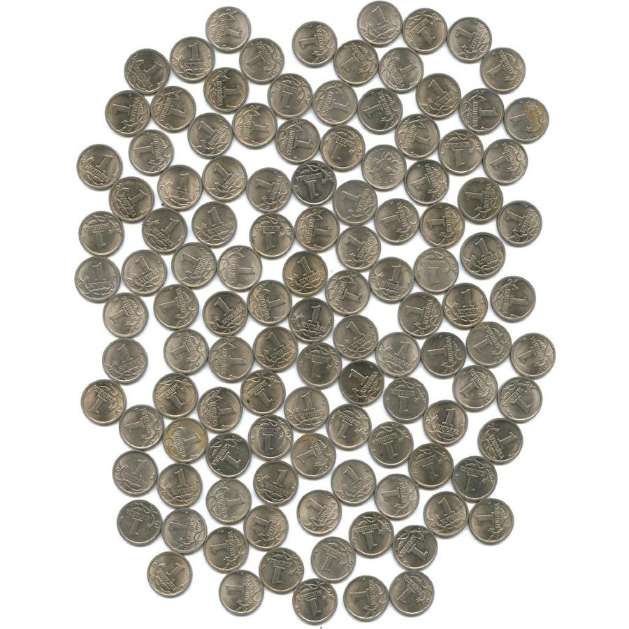 Набор монет 1 копейка (318 шт.) (Россия)