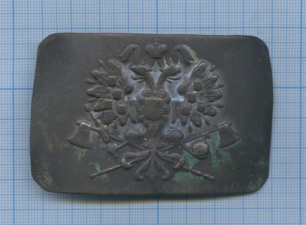 Пряжка сапера Императорской армии «Орел натопорах» (Российская Империя)