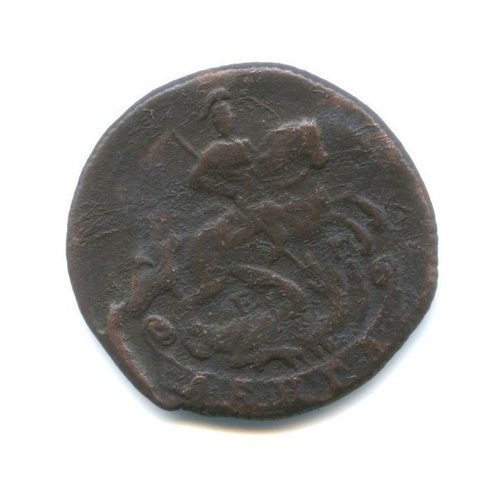 Денга (1/2 копейки) 1766 года ЕМ (Российская Империя)