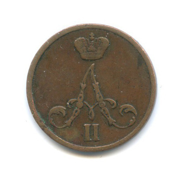 Денежка (1/2 копейки) 1855 года ВМ (Российская Империя)