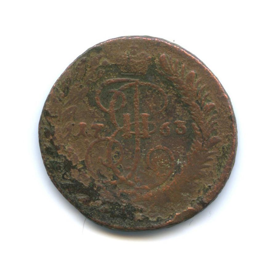 2 копейки 1763 года (Российская Империя)