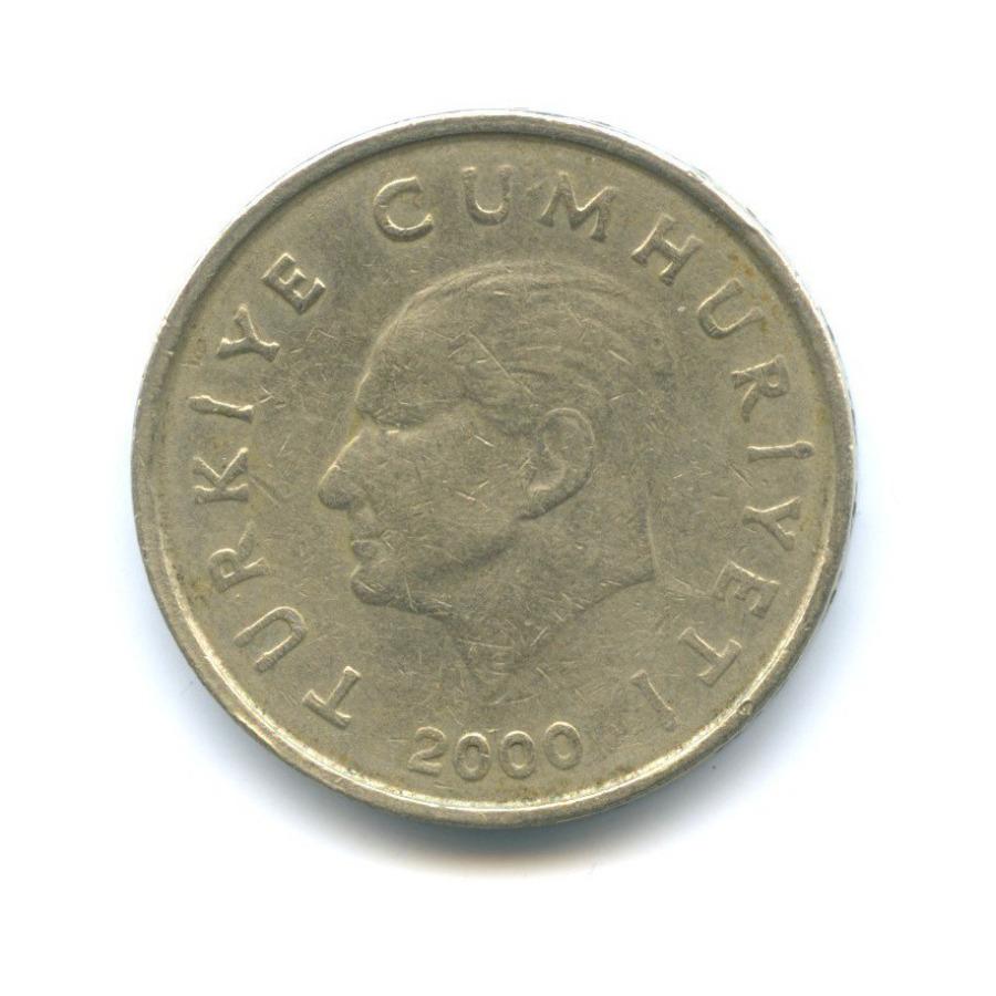50.000 лир 2000 года (Турция)
