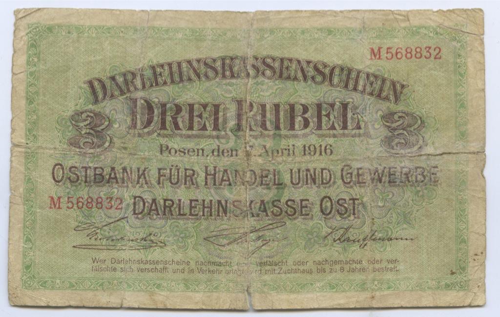 3 рубля 1916 года (Германия)