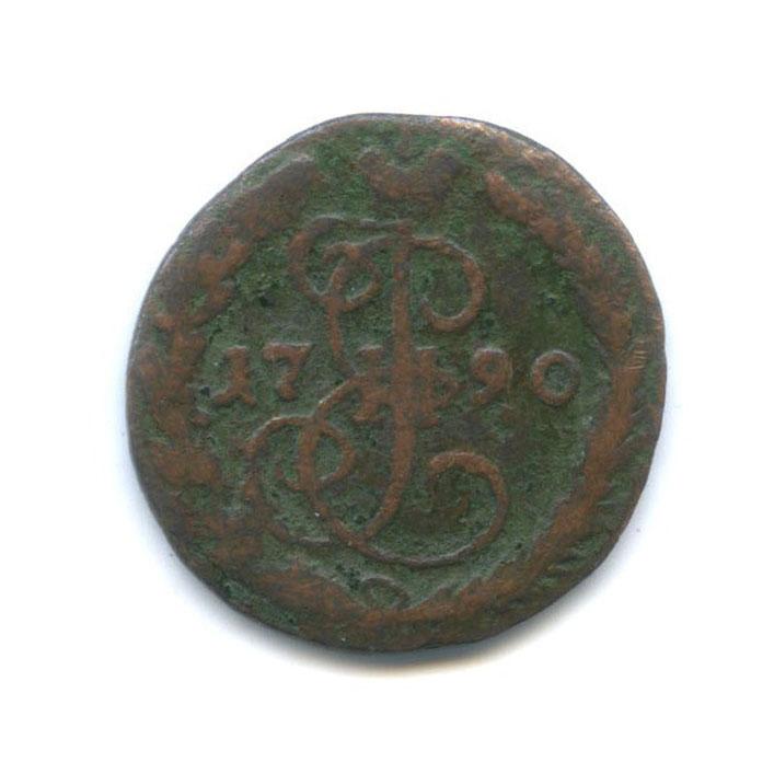 Денга (1/2 копейки) 1790 года ЕМ (Российская Империя)