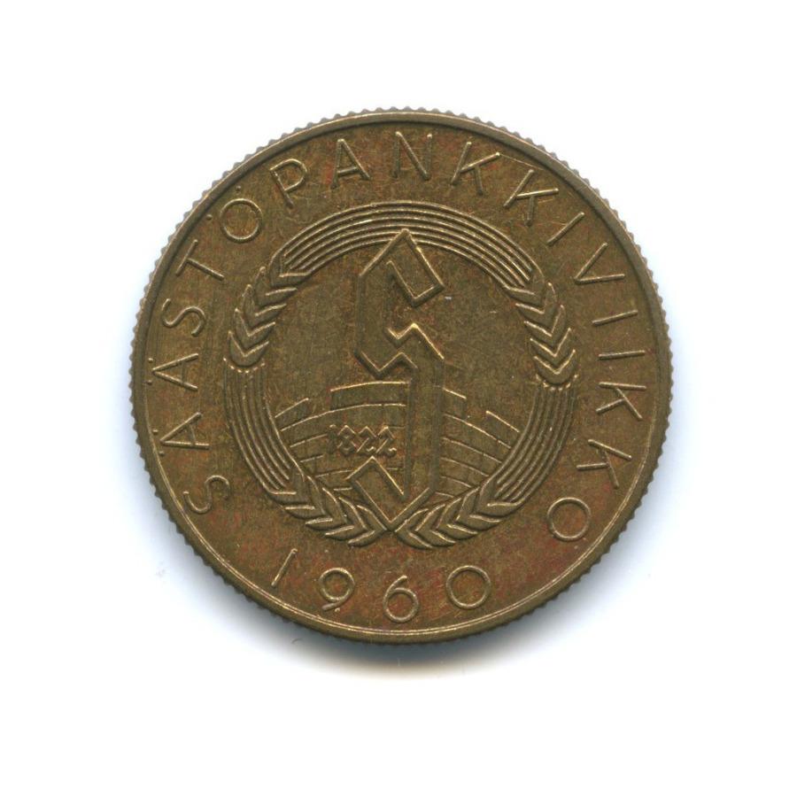 Медаль «K.J. Stahlberg» 1960 года (Финляндия)
