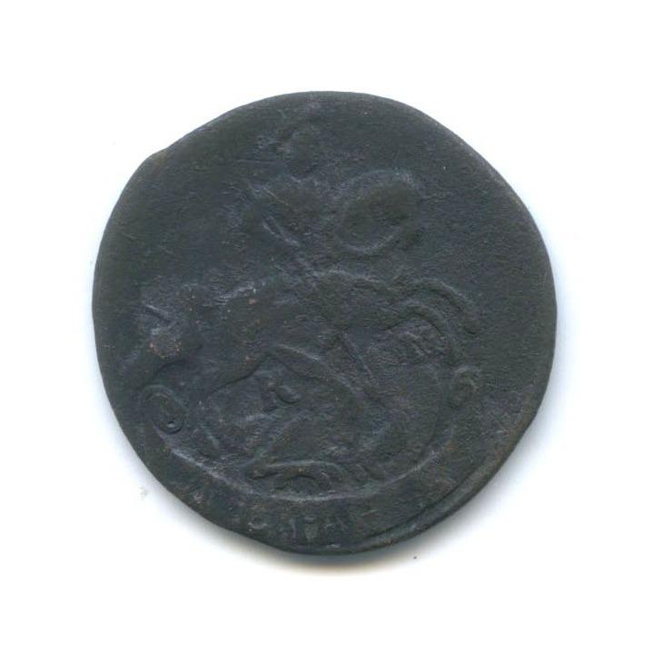 Денга (1/2 копейки) 1793 года КМ (Российская Империя)