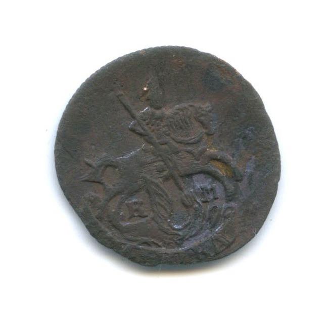 Полушка (1/4 копейки) 1787 года КМ (Российская Империя)