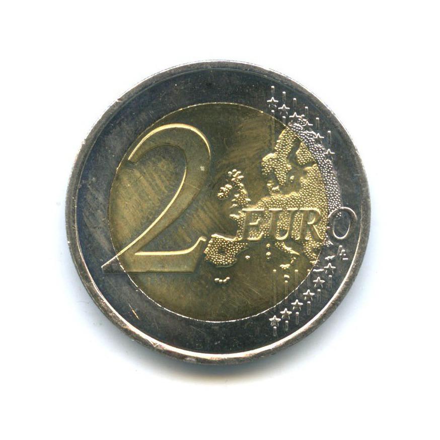2 евро — 50 лет подписания Елисейского договора 2013 года (Франция)