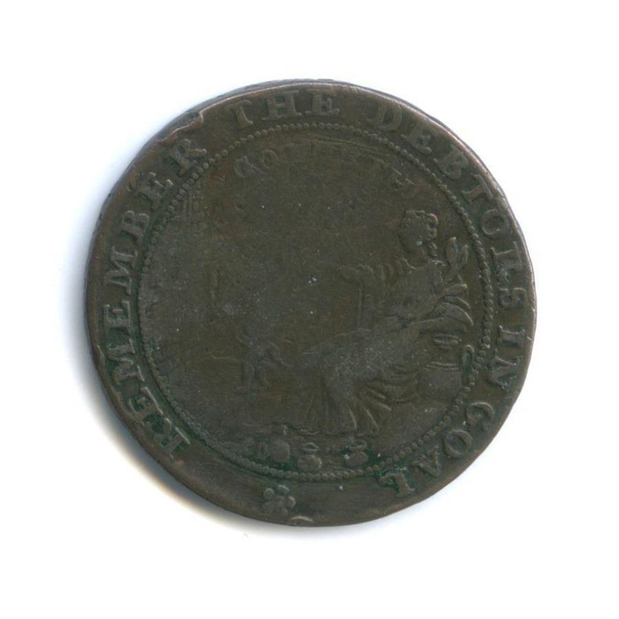1/2 пенни (токен) 1794 года (Великобритания)